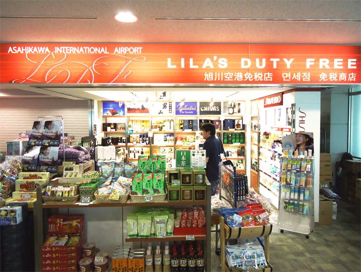 asahikawa_duty-free-shop