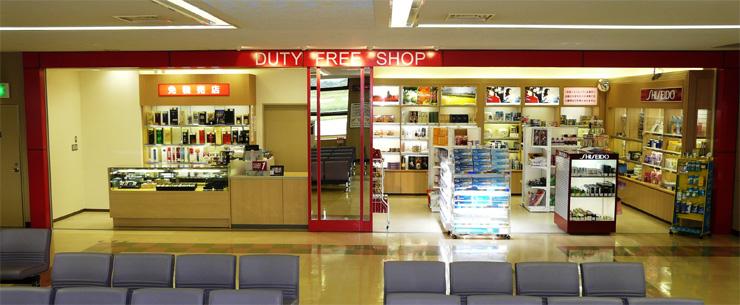 aomori_duty-free-shop