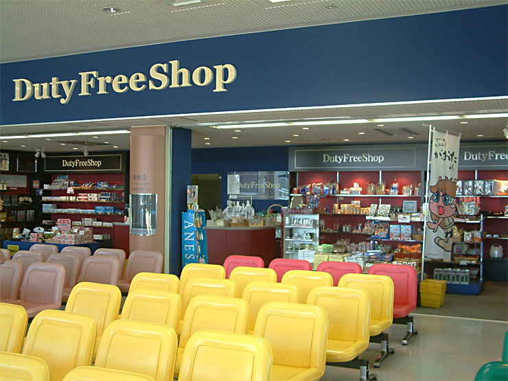 akita_duty-free-shop