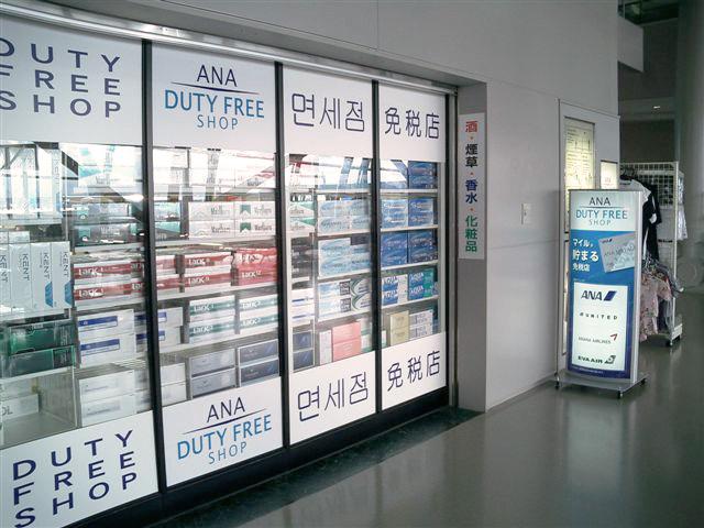 kansai_ana_duty-free-shop