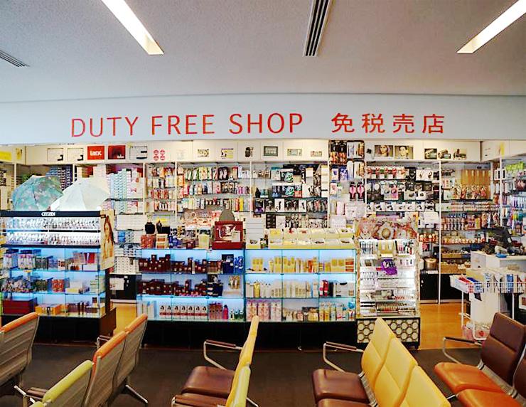 ibaraki_duty-free-shop