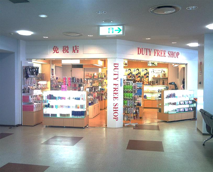 yonago_duty-free-shop
