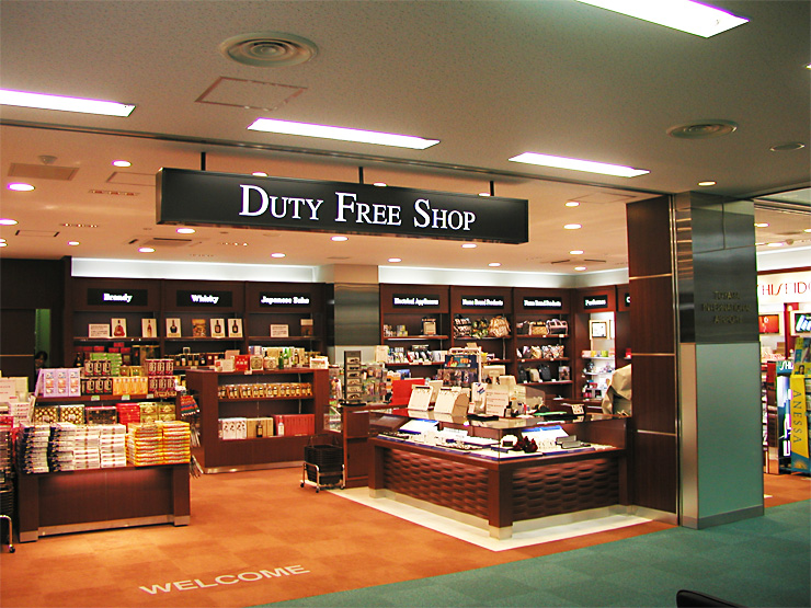 Kent duty free airport