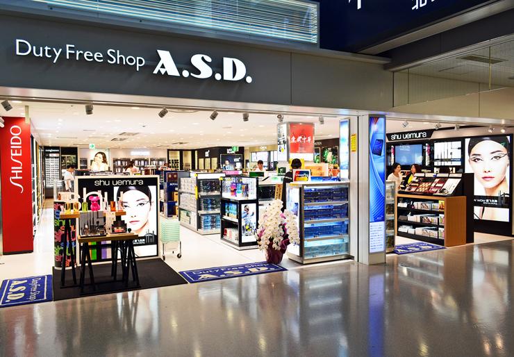 DFS-ASD(740×514px)DSC_0411