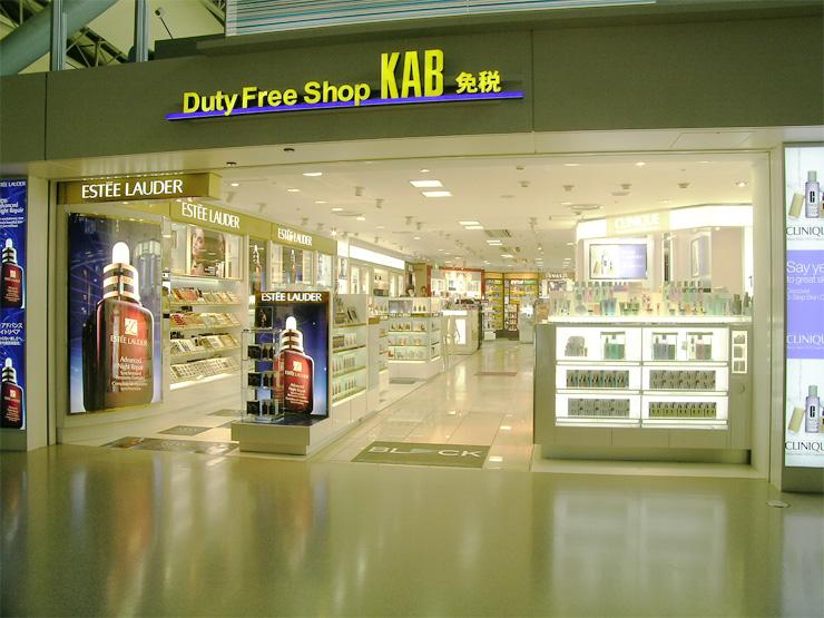 Perfumes Cosmetics Shop Cosmetics Photo