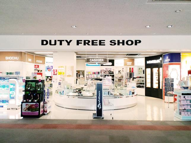 okayama_duty-free-shop