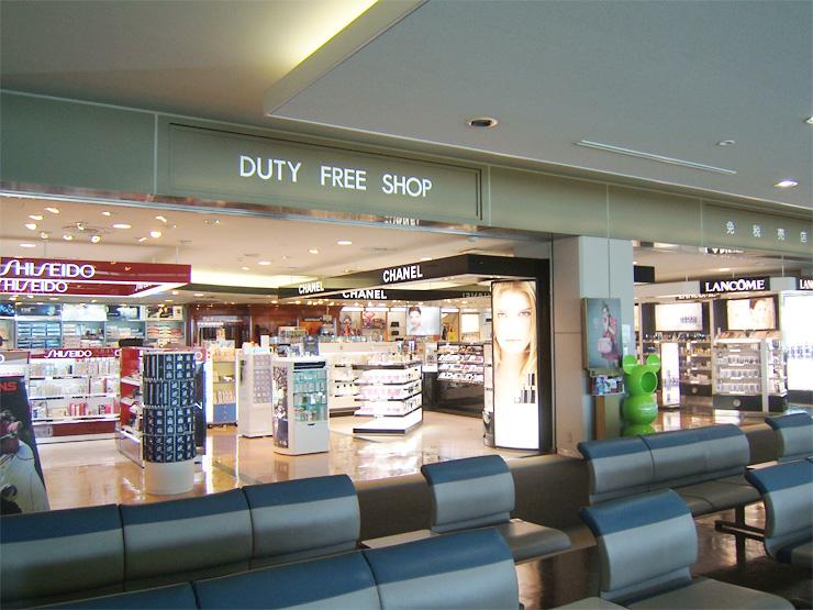 hiroshima_duty-free-shop