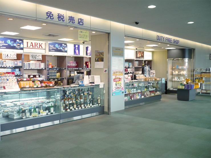 matsuyama_duty-free-shop