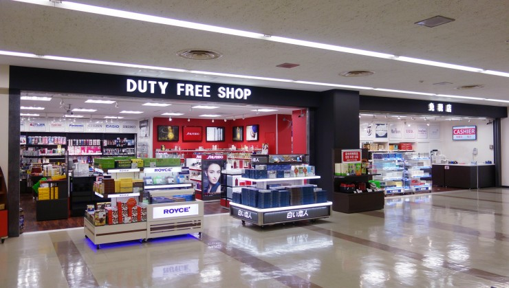 免税店画像 DFS協会