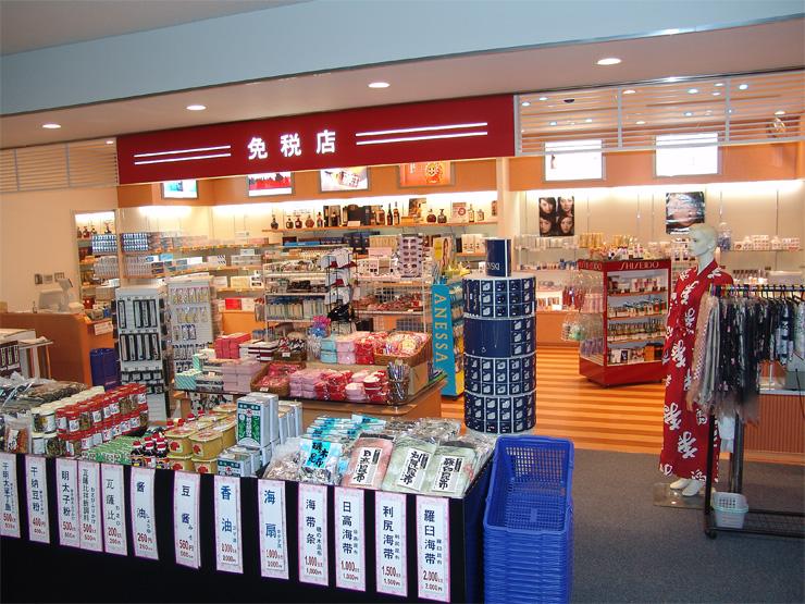 miyazaki_duty-free-shop